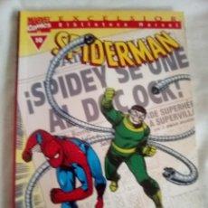 Cómics: BIBLIOTECA MARVEL SPIDERMAN. Lote 183548026