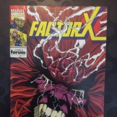 Cómics: FACTOR X VOL.1 N.73 . MARCADA . ( 1988/1995 ) .. Lote 183551883