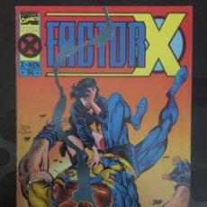 Cómics: FACTOR X VOL.1 N.94 . PERFORMANCE EXPLOSIVA . ( 1988/1995 ) .. Lote 183565070