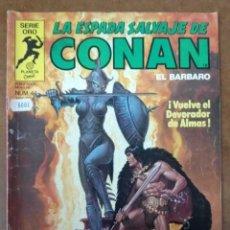 Cómics: LA ESPADA SALVAJE DE CONAN VOL. 1 1ª EDICION Nº 44 - FORUM - SUB02. Lote 183800073