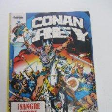 Cómics: CONAN REY. Nº 17 FORUM MUCHOS MAS A LA VENTA MIRA TUS FALTAS CX32. Lote 185717028