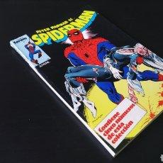 Cómics: EXCELENTE ESTADO SPIDERMAN RETAPADO 51 AL 55 FORUM. Lote 185874645
