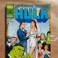 Cómics: HULK - LAS GUERRAS TROYANAS - 6 - FORUM - JMV. Lote 185904966