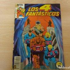 Cómics: LOS 4 FANTÁSTICOS NÚM. 12 COMICS FORUM. VER FOTOS PARA DESCRIPCIÓN.. Lote 185916671