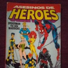 Cómics: ASESINOS DE HÉROES FORUM. Lote 186033655
