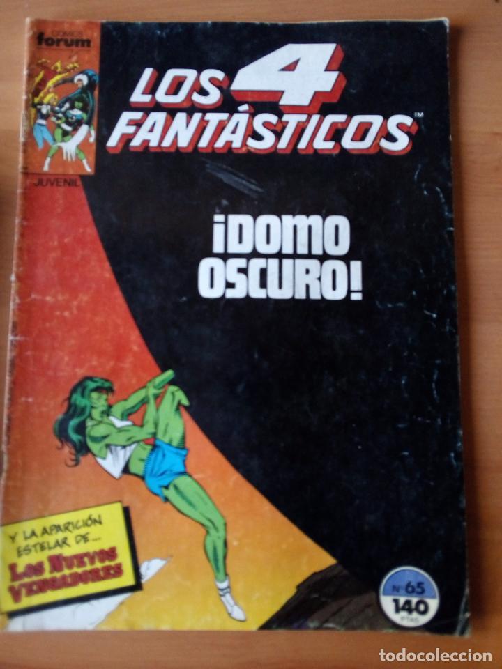 4 FANTÁSTICOS 65 (Tebeos y Comics - Forum - 4 Fantásticos)