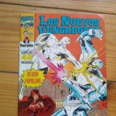 Cómics: LOS NUEVOS VENGADORES Nº 84 - MUY BUEN ESTADO. Lote 186120020
