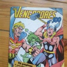 Cómics: LOS VENGADORES Nº 100 - ESPECIAL 96 PÁGINAS CON ACTOS DE VENGANZA E INFERNO. Lote 186120167