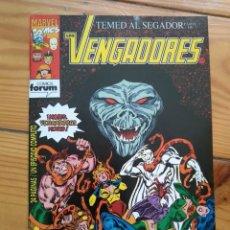 Cómics: LOS VENGADORES Nº 131 - EXCELENTE ESTADO. Lote 186120492