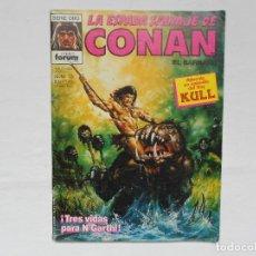 Cómics: LA ESPADA SALVAJE DE CONAN - Nº 73 - COMICS FORUM - SERIE ORO. Lote 186213732