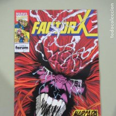Cómics: FACTOR X VOL. 1 Nº 73 FORUM. Lote 186217985