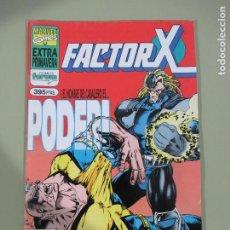 Cómics: FACTOR X EXTRA PRIMAVERA 1995 FORUM. Lote 186221397