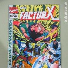 Cómics: FACTOR X EXTRA PRIMAVERA 1994 FORUM. Lote 186221427