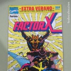 Cómics: FACTOR X EXTRA VERANO 1992 FORUM. Lote 186221480