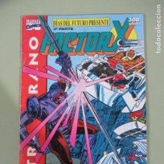 Cómics: FACTOR X EXTRA VERANO 1991 FORUM. Lote 186221521