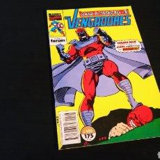 Cómics: EXCELENTE ESTADO LOS VENGADORES 105 FORUM. Lote 186287445