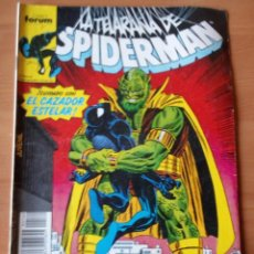 Cómics: SPIDERMAN 160. Lote 186300046