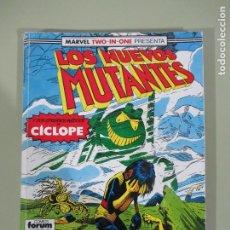 Cómics: LOS NUEVOS MUTANTES Nº 51 AL 53 RETAPADO FORUM. Lote 186303511