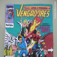Cómics: LOS VENGADORES VOL. 1 Nº 97 FORUM. Lote 186328438