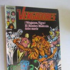Cómics: LOS VENGADORES VOL. 1 Nº 30 - FORUM CX34. Lote 186349385