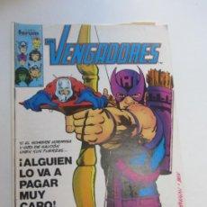 Cómics: LOS VENGADORES VOL. 1 Nº 36 - FORUM CX34. Lote 186349430