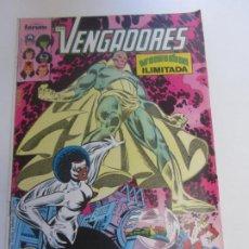 Cómics: LOS VENGADORES VOL. 1 Nº 46 - FORUM CX34. Lote 186349662