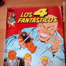 Cómics: LOS 4 FANTÁSTICOS 71. Lote 186759211