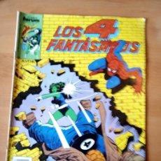 Cómics: LOS 4 FANTÁSTICOS 70. Lote 186770341
