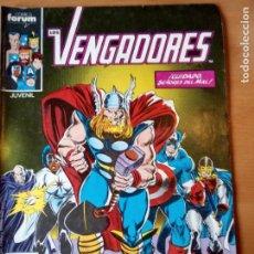 Cómics: LOS VENGADORES 69. Lote 186772377