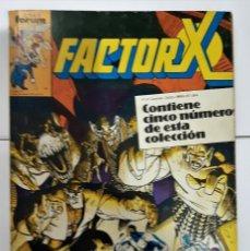 Comics : COMICS FORUM FACTOR X - CON 5 NUMEROS DEL 36 AL 40 - AÑO 1991 EDICION PLANETA - AGOSTINI. Lote 187128345