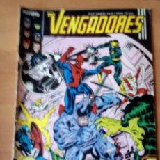 Comics: LOS VENGADORES 45. Lote 187163311