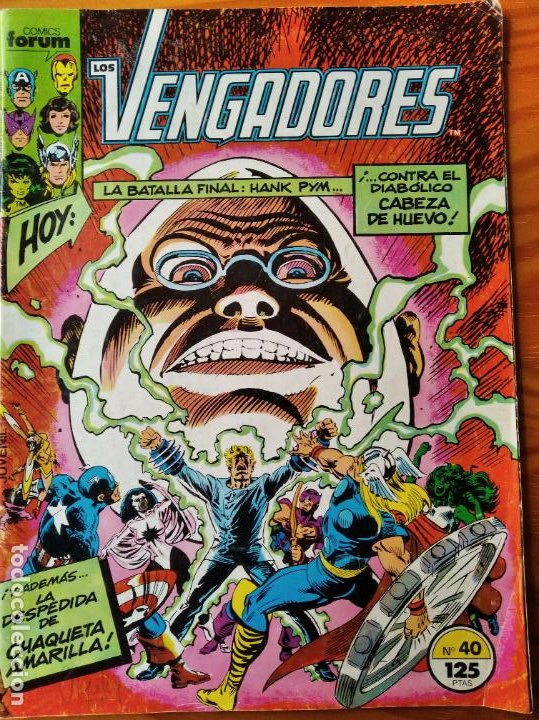 Cómics: LOS VENGADORES V.1 Nº 40 - MARVEL COMICS FORUM VOLUMEN 1- - Foto 1 - 187274916