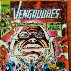 Cómics: LOS VENGADORES V.1 Nº 40 - MARVEL COMICS FORUM VOLUMEN 1-. Lote 187274916