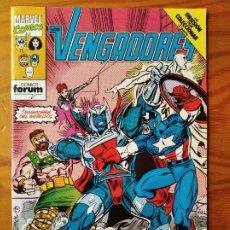 Comics: LOS VENGADORES V.1 Nº 121 - MARVEL COMICS FORUM VOLUMEN 1-. Lote 187277907