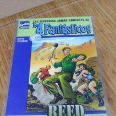 Comics : LAS HISTORIAS JAMAS CONTADAS DE LOS 4 FANTÁSTICOS. Lote 187453262