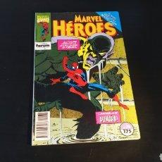 Cómics: EXCELENTE ESTADO MARVEL HEROES 72 FORUM. Lote 187583697
