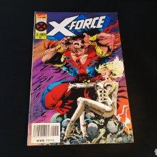 Cómics: EXCELENTE ESTADO X-FORCE 41 X-MEN FORUM. Lote 187584096