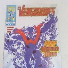Comics: LOS VENGADORES. VOL. 3 Nº 3 FORUM MUCHOS MAS AL A VENTA MIRA TUS FALTAS CX34. Lote 187628296