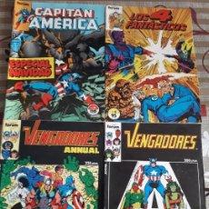 Cómics: VENGADORES ESPECIALES AÑO 1987 . Lote 188542625