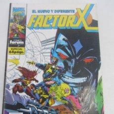 Comics: FACTOR-X VOL. 1 Nº 59 FORUM MUCHOS MAS AL A VENTA MIRA TUS FALTAS CX34. Lote 188776347