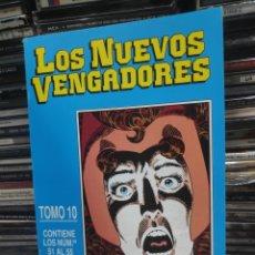 Comics: LOS NUEVOS VENGADORES TOMO 10 51-55 RETAPADO. Lote 189104706