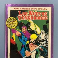Cómics: LOS NUEVOS VENGADORES - LIBRO GRANDES SAGAS MARVEL 1994. Lote 190407643