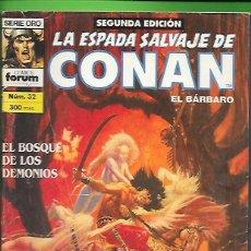 Cómics: LA ESPADA SALVAJE DE CONAN EL BARBARO NUMERO 32. Lote 190572438