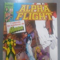 Fumetti: ALPHA FLIGHT 25. Lote 190645667