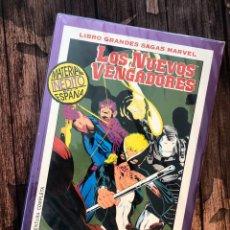 Cómics: LOS NUEVOS VENGADORES.. Lote 190718696