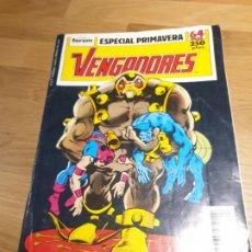 Cómics: LOS VENGADORES ESPECIAL PRIMAVERA 1989 FORUM.. Lote 191029668