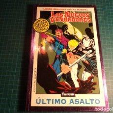 Cómics: LOS NUEVOS VENGADORES. ULTIMO ASALTO. GRANDES SAGAS MARVEL. FORUM. (REF-004).. Lote 191235857