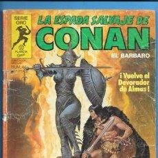 Cómics: LA ESPADA SALVAJE DE CONAN EL BARBARO NUMERO 44. Lote 191300043