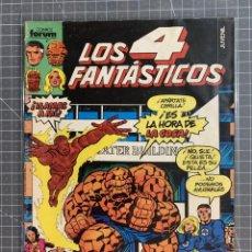 Comics: LOS 4 FANTASTICOS #1 - COMICS FORUM VOL 1. Lote 191379807