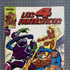 Comics: LOS 4 FANTASTICOS #2 - COMICS FORUM VOL 1. Lote 191379875